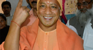 Current UP Chief Minister 2017
