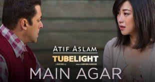 main-agar-tubelight