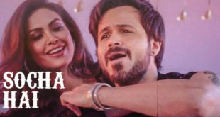 socha-hai-love-version-lyrics-baadshaho-song