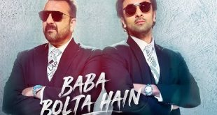 BABA-BOLTA-HAI-AB-BAS-HO-GAYA-LYRICS-TRANSLATION