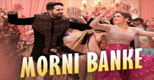 Morni Banke Lyrics From Badhaai Ho Movie 2018